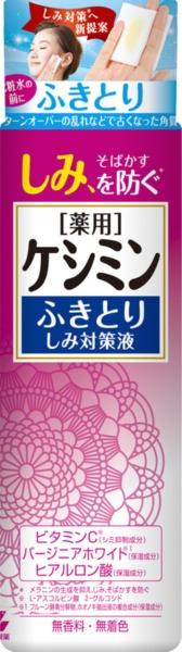 小林製薬Kobayashiケシミンふきとりしみ対策液160ml【wtcool】