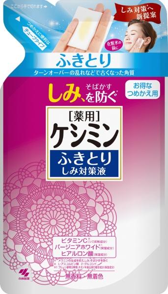 小林製薬Kobayashiケシミンふきとりしみ対策液替え140ml【wtcool】