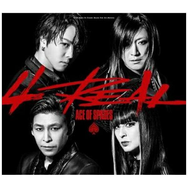 エイベックス・エンタテインメントAvexEntertainmentACEOFSPADES/4REAL(Blu-rayDisc付)【CD】