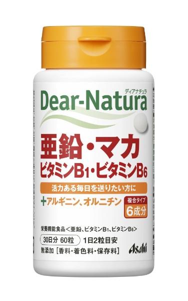 アサヒグループ食品AsahiGroupFoodsディアナチュラ亜鉛・マカ・ビタミンB1・ビタミンB630日分(60粒)【wtcool】