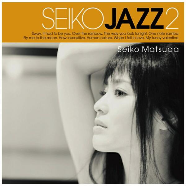 ユニバーサルミュージックSEIKOMATSUDA/SEIKOJAZZ2初回限定盤B【CD】