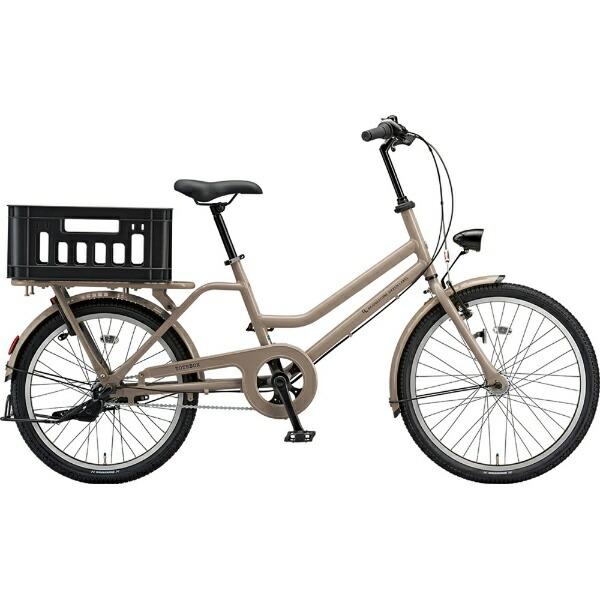 ブリヂストンBRIDGESTONE24/22型自転車トートボックスLARGE(T.Xサンドベージュ(ツヤ消しカラー)/3段変速)TTB43T6309【組立商品につき返品不可】【代金引換配送不可】