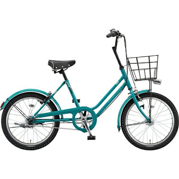 ブリヂストンBRIDGESTONE20型自転車ベガス3T(コバルトグリーン/3段変速・点灯虫モデル)VEG03T6318【組立商品につき返品不可】【代金引換配送不可】