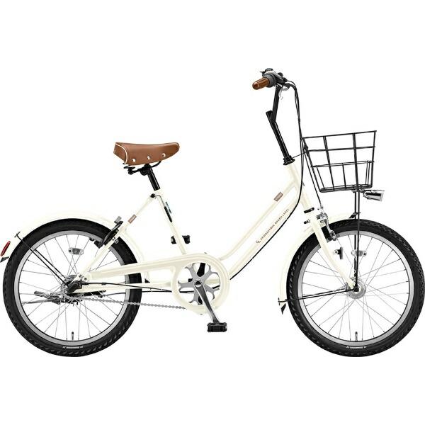 ブリヂストンBRIDGESTONE20型自転車ベガス3T(クリームアイボリー/シングルシフト・ダイナモモデル)VEG006313【組立商品につき返品不可】【代金引換配送不可】