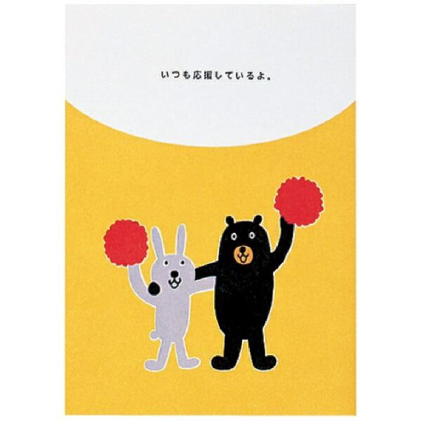 学研ステイフルGakkenSta:FullCUフレンドシップカードボンボン