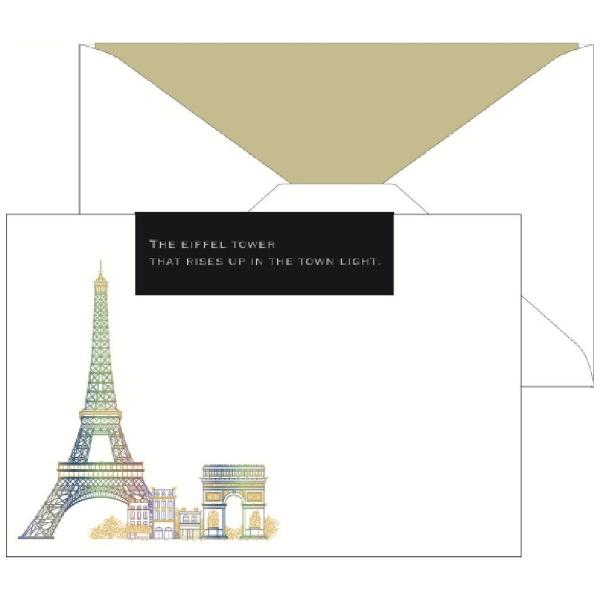 学研ステイフルGakkenSta:Fullルミナス対封筒(エッフェル塔)