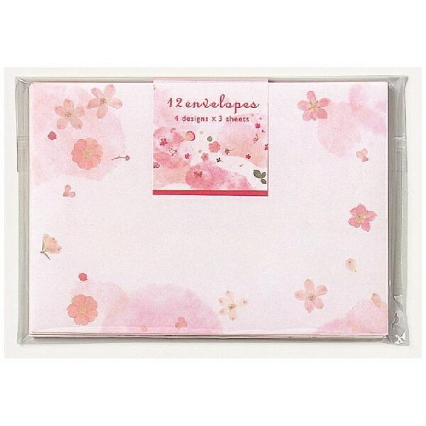学研ステイフルGakkenSta:Fullボリューム封筒(ピンク)