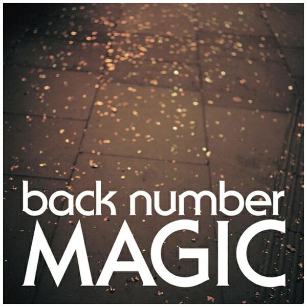 ユニバーサルミュージックbacknumber/MAGIC通常盤【CD】