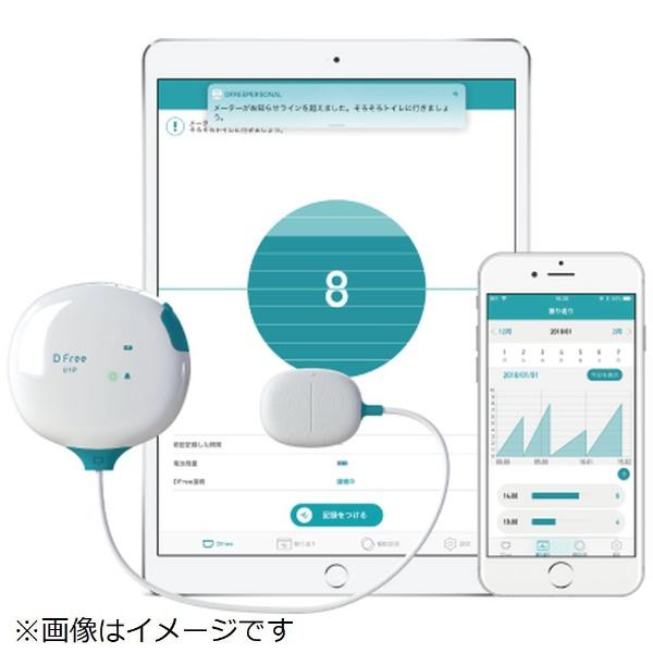 トリプルダブリュージャパンTripleWJapanDFreePersonal(排尿予測デバイス)DUBLB2白