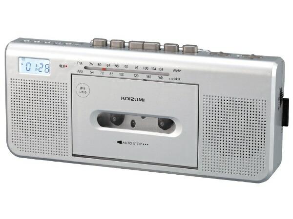 コイズミKOIZUMIステレオラジカセSDD-1250/Sシルバー[ワイドFM対応][SDD1250S]