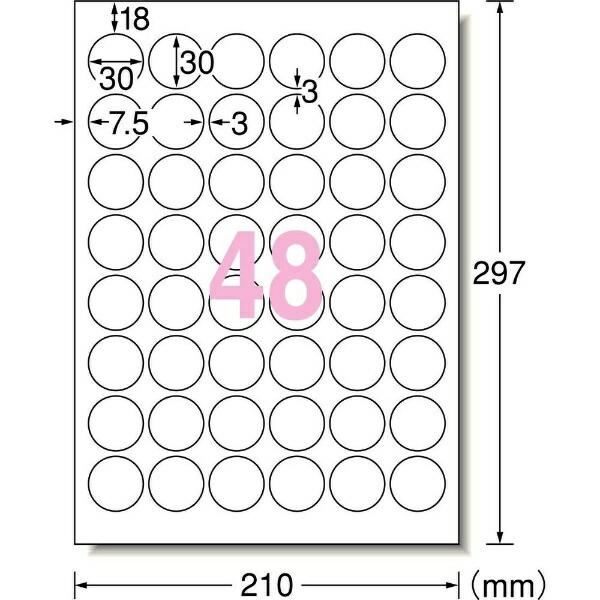 エーワンA-oneラベルシールプリンタ兼用キレイにはがせるマット紙ホワイト31296[A4/10シート/48面/マット]【aoneC2009】