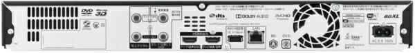 シャープSHARP2B-C10BT3ブルーレイレコーダーAQUOS(アクオス)[1TB/3番組同時録画][ブルーレイレコーダー3チューナー1tb2BC10BT3]