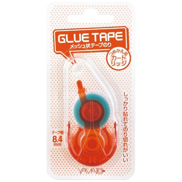 ヤマトGTP-8-6Rグルーテープ詰替カートリッジ【代金引換配送不可】