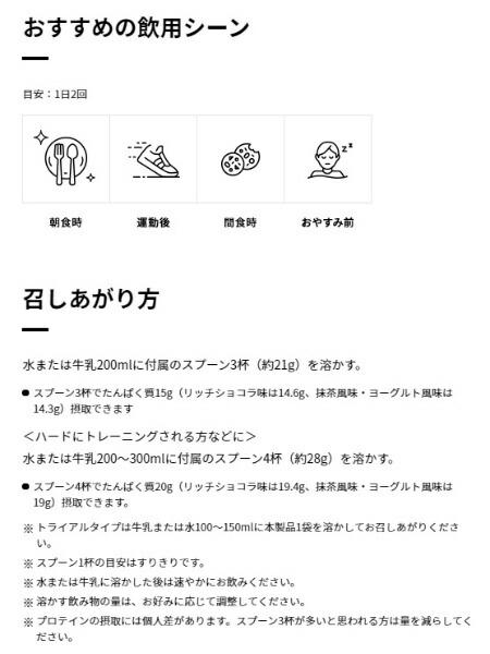 明治meijiホエイプロテインSAVASザバスWHEYPROTEIN100【ヨーグルト風味/トライアルタイプ10.5g】