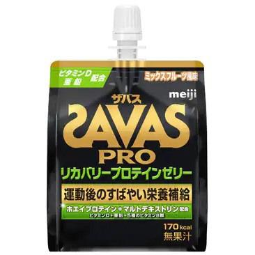 明治meijiSAVASリカバリープロテインゼリー【ミックスフルーツ風味】