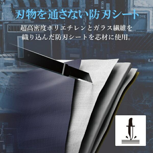 エレコムELECOMサコッシュ/防刃/撥水加工/ESCODE/ブラックBMA-ESSC01BK[BMAESSC01BK]