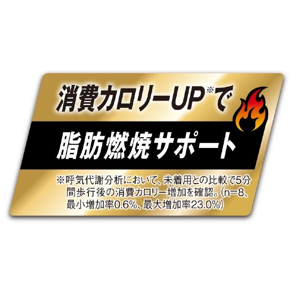 ピップpipスリムウォークBeau-Acty燃焼シェイプショーツLスポーツ用ブラック
