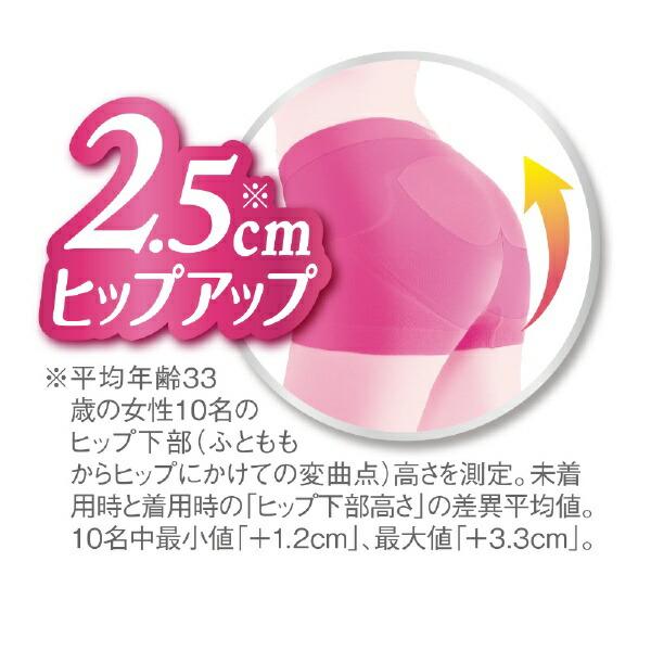 ピップpipスリムウォークBeau-Acty美尻ショーツMスポーツ用ブラック