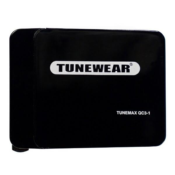 TUNEWEARTUNEMAX急速充電小型アダプタQualcomm認証ブラックTUN-IP-200104c[1ポート/QuickCharge対応]