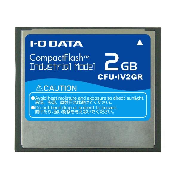 I-ODATAアイ・オー・データコンパクトフラッシュCFU-IVRシリーズCFU-IV2GR[2GB][CFUIV2GR]