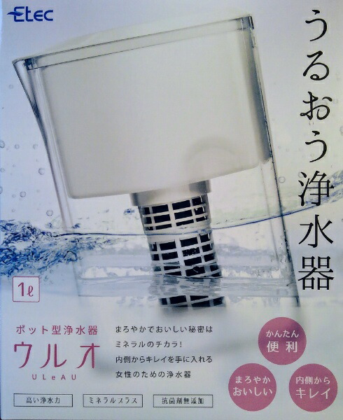 イーテックEtecUL-035ポット型浄水器ウルオ(ULeAU)ホワイト[UL035]