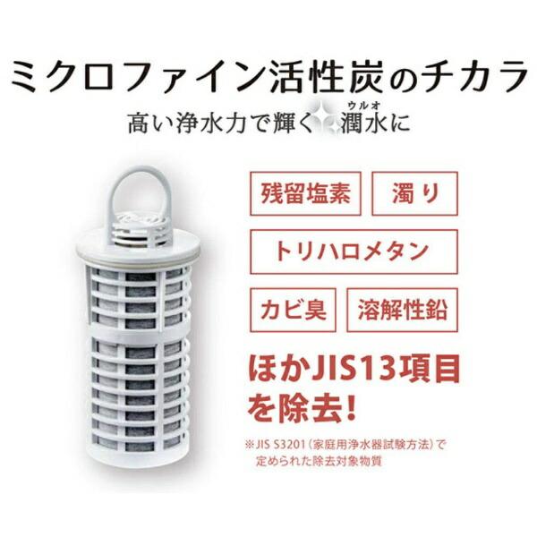イーテックEtec交換用フィルターカートリッジウルオ(ULeAU)ホワイトULF-10[1個][ULF10]