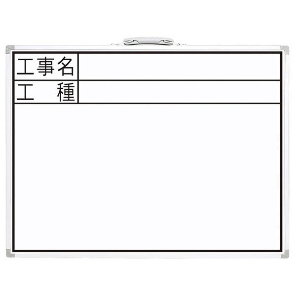 シンワ測定ShinwaRulesシンワ測定ホワイトボード450x600横CWA764-77331
