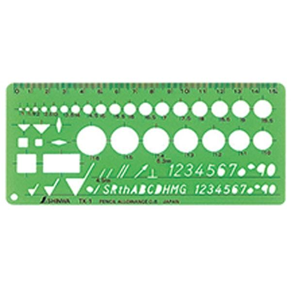 シンワ測定ShinwaRulesシンワ測定テンプレート記号定規TK-1仕上定規A764-66027