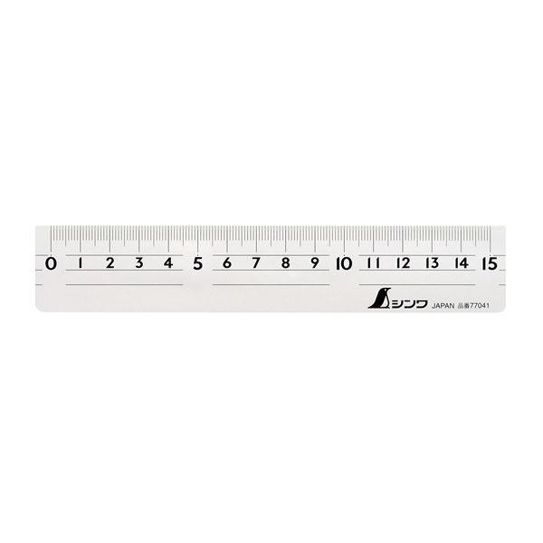 シンワ測定ShinwaRulesシンワ測定直定規アクリル15A764-77041
