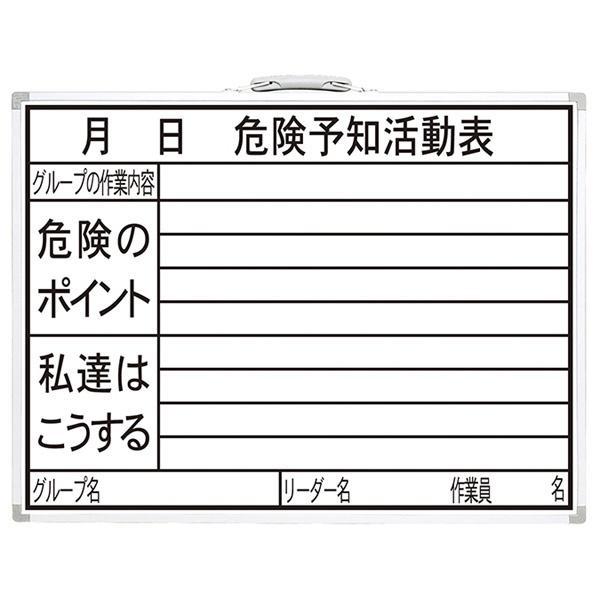 シンワ測定ShinwaRulesシンワ測定ホワイトボードHW45x60cmA764-77386