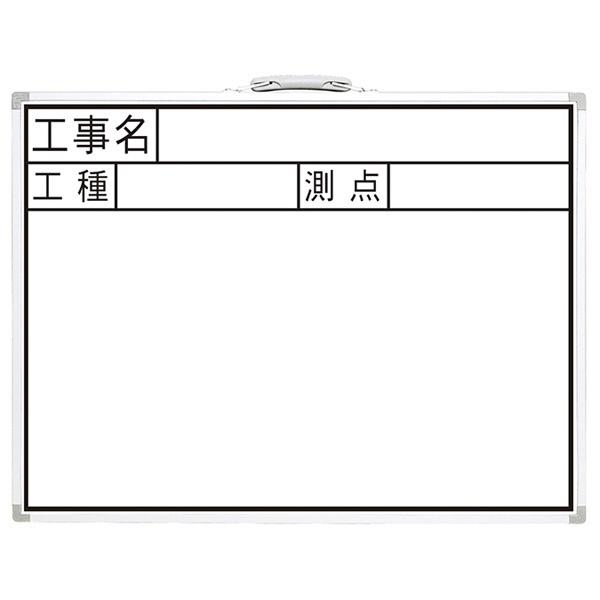 シンワ測定ShinwaRulesシンワ測定ホワイトボードJW45x60cmA764-77387