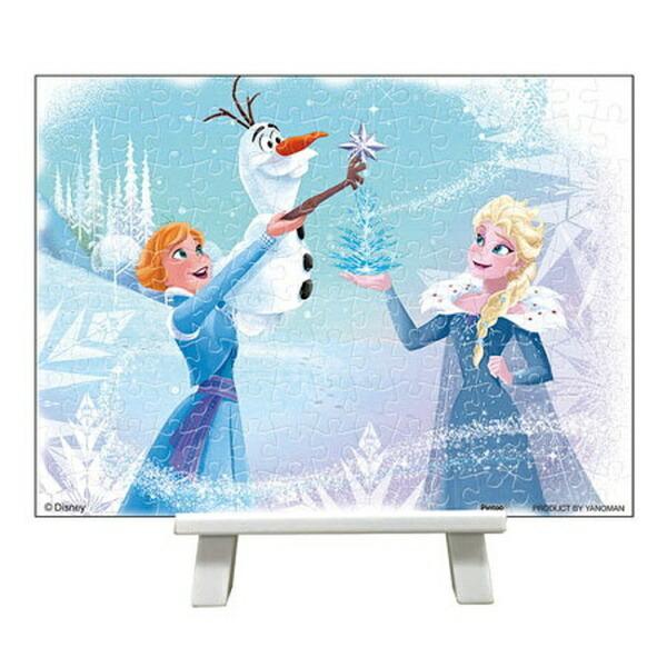 やのまんYANOMANジグソーパズルプチパリエ2301-18アナと雪の女王氷のたからもの