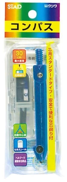 クツワKUTSUWAコンパス芯用青