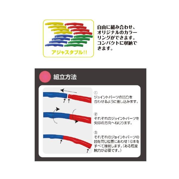 鉄人倶楽部IRONMANCLUBフラフープ80KW-725