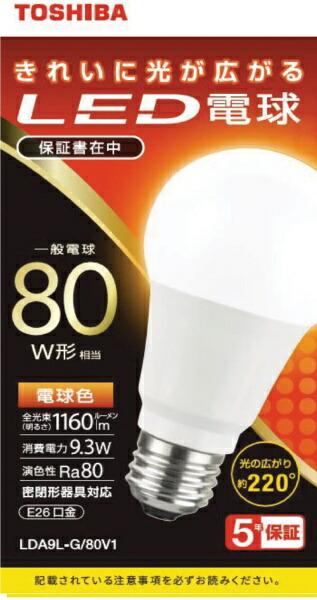 東芝TOSHIBALED電球全方向電球色80W形相当LDA9L-G/80V1