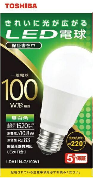 東芝TOSHIBALED電球全方向昼白色100W形相当LDA11N-G/100V1