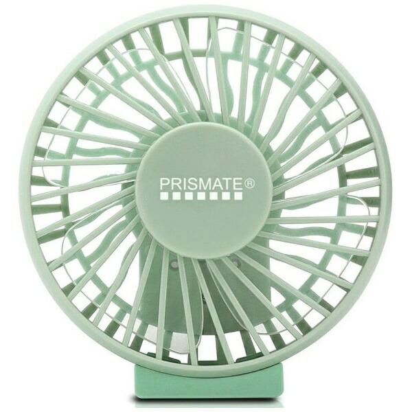 阪和HANWAPR-F023-GR小型扇風機PRISMATE(プリズメイト)アロマリングファングリーン[ハンディファン携帯扇風機]