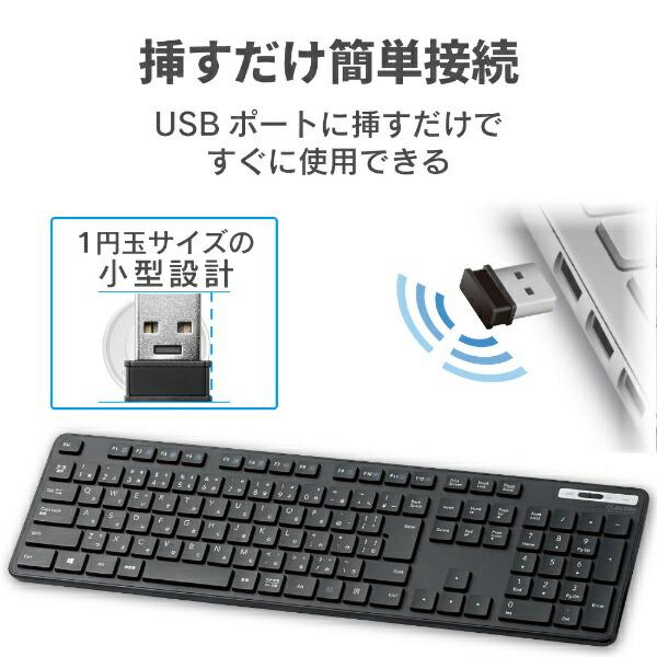 エレコムELECOMTK-FDM110TXBKキーボード薄型ブラック[USB/ワイヤレス][TKFDM110TXBK]