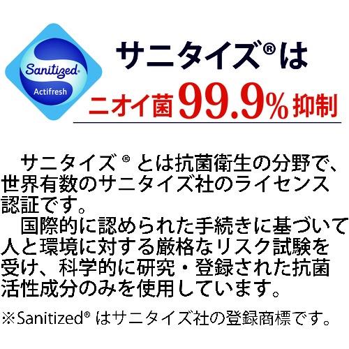 東和コーポレーションTOWACORPORATIONトワロンActive女子ローズピンク7/S520-S