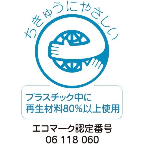 谷沢製作所TANIZAWASEISAKUSHOタニザワヘルメットラックエコラック2個掛け用(アイボリー)822N-IV