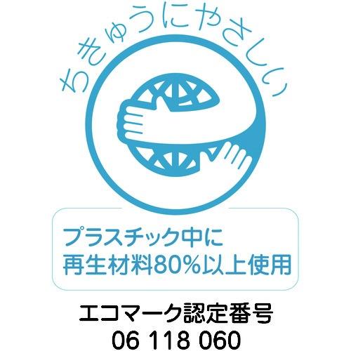 谷沢製作所TANIZAWASEISAKUSHOタニザワヘルメットラックエコラック1個掛け用(ブルー)821N