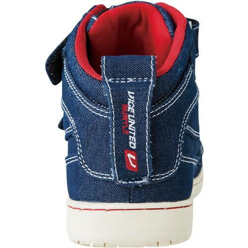バートルBURTLEバ−トル作業靴809−24−245キャメル809-24-245