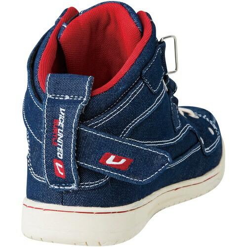 バートルBURTLEバ−トル作業靴809−35−245ブラック809-35-245