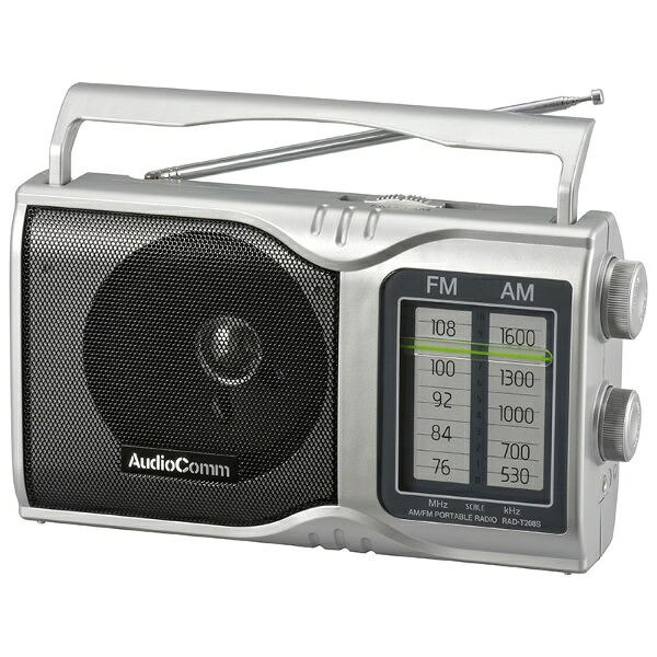 オーム電機OHMELECTRICAM/FMポータブルラジオAudioCommシルバーRAD-T208S[AM/FM/ワイドFM対応][RADT208S]