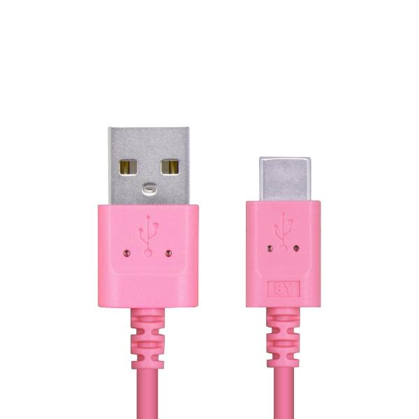 エレコムELECOMスマートフォン用USBケーブルUSB(A-C)認証品スリムカラフル0.3mピンクMPA-ACXCL03NPN