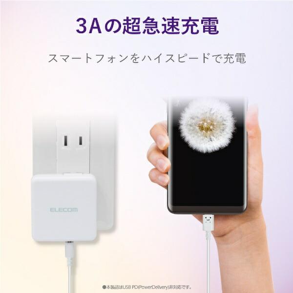 エレコムELECOMスマートフォン用USBケーブルUSB(A-C)認証品スリムカラフル1.2mホワイトフェイスMPA-ACXCL12NWF