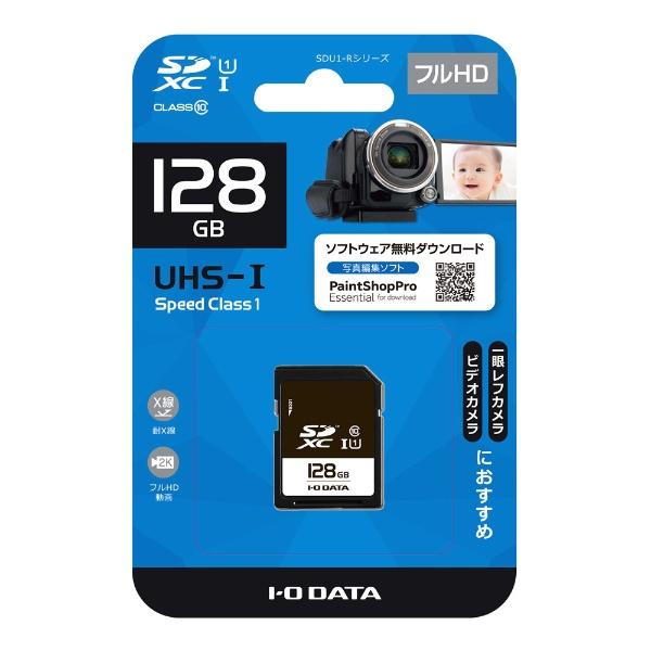 I-ODATAアイ・オー・データSDXCカードSDU1-RシリーズSDU1-128GR[128GB/Class10][SDU1128GR]