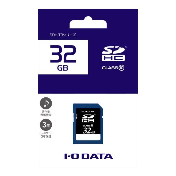 I-ODATAアイ・オー・データSDHCカードSDH-TRシリーズSDH-T32GR[32GB/Class10][SDHT32GR]