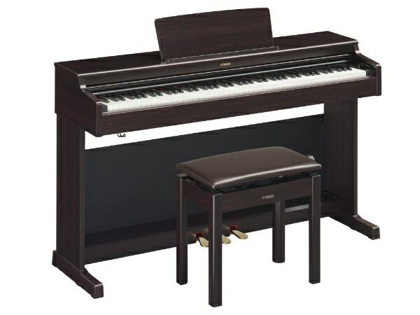 ヤマハYAMAHAYDP-164R電子ピアノARIUSニューダークローズウッド調仕上げ[88鍵盤]