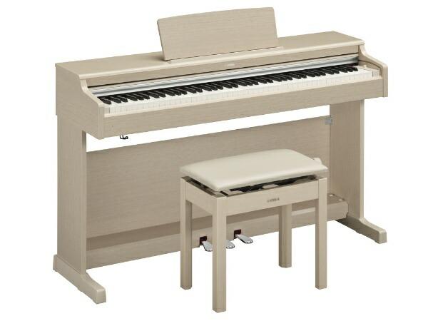 ヤマハYAMAHAYDP-164WA電子ピアノARIUSホワイトアッシュ調仕上げ[88鍵盤]